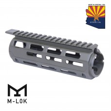 "AR-15 7"" ALUMINUM CARBINE LENGTH DROP IN M-LOK FREE FLOATING HANDGUARD WITH MONOLITHIC TOP RAIL (OD GREEN)"