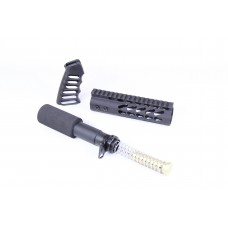 AR15 PISTOL FURNITURE SET