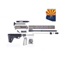 AR-15 5.56 CAL COMPLETE RIFLE KIT #4 (NO LOWER) (FLAT DARK EARTH)